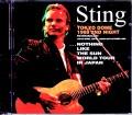 Sting スティング/Tokyo,Japan 10.25.1988 Original Off-Air DAT Master