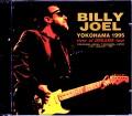 Billy Joel ビリー・ジョエル/Kanagawa,Japan 1995