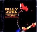 Billy Joel ビリー・ジョエル/Tokyo,Japan 1.9.1995