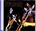 Pink Floyd ピンク・フロイド/Germany 11.26.1970