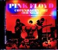 Pink Floyd ピンク・フロイド/Denmark 1967 Upgrade