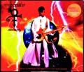 Prince プリンス/Emancipation Alternate Album Remix and Remaster
