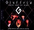 Giuffria ジェフリア/Tokyo,Japan 2.25.1985