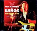 Paul McCartney,Wings ポール・マッカートニー ウイングス/Belgium 1972 Update