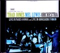 Thad Jones,Mel Lewis Orchestra サド・ジョーンズ メル・ルイス/France 1969 Complete & more