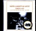 Keith Jarrett Quartet キース・ジャレット/Tokyo,Japan 6.5.1975
