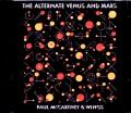 Paul McCartney,Wings ポール・マッカートニー ウイングス/Venus and Mars Alternate Recording Sessions