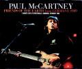 Paul McCartney ポール・マッカートニー/Germany 1989 2Days Complete