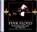 Pink Floyd ピンク・フロイド/CA,USA 9.23.1972