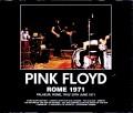 Pink Floyd ピンク・フロイド/Italy 6.20.1971 Upgrade