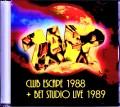 Roger & Zapp ロジャー ザップ/TV Broadcast Studio Live 1989 S & V & more