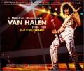 Van Halen ヴァン・ヘイレン/Multi and Remix Tracks 1978-1984