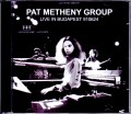 Pat Metheny Group,Lyle Mays パット・メセニー ライル・メイズ/Hungary 1991