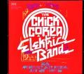 Chick Corea Electric Band,Scott Henderson チック・コリア スコット・ヘンダーソン/Canada 1986
