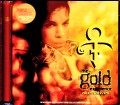 Prince プリンス/The Gold Experience Alternatives