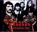 Black Sabbath ブラック・サバス/Kanagawa,Japan 1989 Upgrade