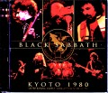 Black Sabbath ブラック・サバス/Kyoto,Japan 1980