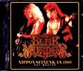 Blue Murder ブルー・マーダー/Tokyo,Japan 1989 Upgrade & Longer