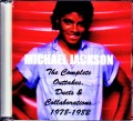 Michael Jackson マイケル・ジャクソン/Complete Outtakes,Duets & Collaborations 1978-1982