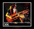 Led Zeppelin レッド・ツェッペリン/レッド・ツェッペリンの歴史 Vol.1