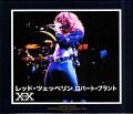 Led Zeppelin レッド・ツェッペリン/レッド・ツェッペリンの歴史 Vol.2