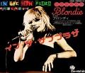 Blondie ブロンディ/東京・中野サンプラザ公演 初日 Tokyo,Japan 1.11.1978