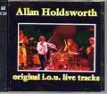 Allan Holdsworth アラン・ホールズワース/i.o.u. Live Tracks