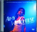 Amy Winehouse エイミー・ワインハウス/France 2007
