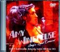 Amy Winehouse エイミー・ワインハウス/Serbia 2011