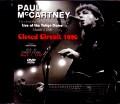 Paul McCartney ポール・マッカートニー/Tokyo,Japam 1990 Complete & more