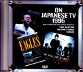 Various Artists Eric Clapton,Rolling Stones/Rare TV Compilation Japan Broadcast 1995