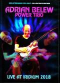 Arrian Belew Power Trio エイドリアン・ブリュー/NY,USA 2018
