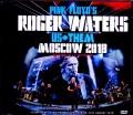 Roger Waters ロジャー・ウォーターズ/Russia 2018