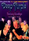 Deep Purple ディープ・パープル/Japan Tour Collection 2018