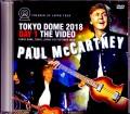 Paul McCartney ポール・マッカートニー/Tokyo,Japan 10.31.2018