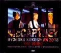 Paul McCartney ポール・マッカートニー/Tokyo,Japan 11.5.2018 Another Seat Shot Ver.