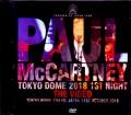 Paul McCartney ポール・マッカートニー/Tokyo,Japan 10.31.2018 Another Seat Shot Ver.