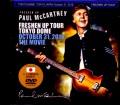 Paul McCartney ポール・マッカートニー/Tokyo,Japan 10.31.2018 Multi-Cam Shot Ver.