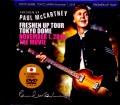 Paul McCartney ポール・マッカートニー/Tokyo,Japan 11.1.2018 Multi-Cam Shot Ver.