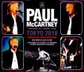 Paul McCartney ポール・マッカートニー/Tokyo,Japan  2018 3Days Upgrade