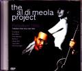 Al di Meola Project アル・ディ・メオラ/NY,USA 1992