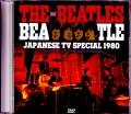 Beatles ビートルズ/Japan Broadcast TV Special 1980