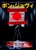 Bon Jovi ボン・ジョヴィ/Tokyo,Japan 2018