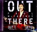 Paul McCartney ポール・マッカートニー/Tokyo,Japan 11.21.2013 & more