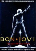 Bon Jovi ボン・ジョヴィ/Tokyo,Japan 2018 2 Days  Complete