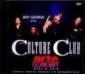 Culture Club カルチャー・クラブ/Germany 2018