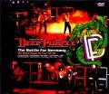 Deep Purple ディープ・パープル/Germany 1993 & more