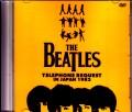 Beatles ビートルズ/Broadcast in Japan 1982