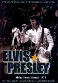 Elvis Presley エルヴィス・プレスリー/Hawaii,USA 1973