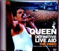 Queen クィーン/London,UK 1985 FM Broadcast Matrix